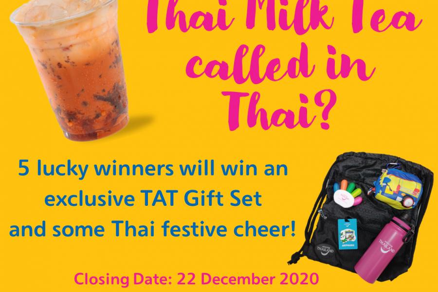 TAT Thai Tea FB Contest 2
